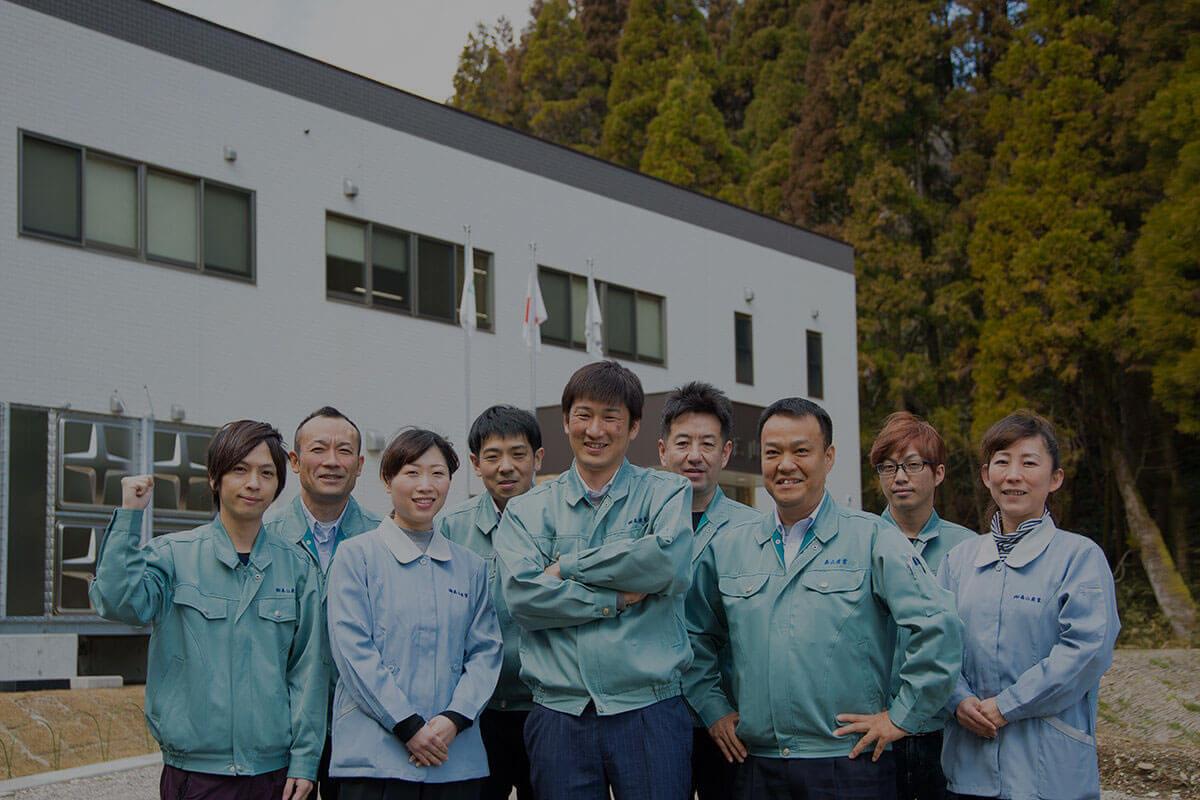 高山産業01